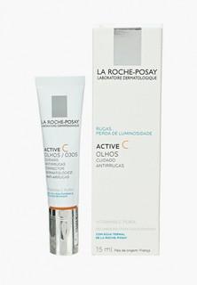 Крем для кожи вокруг глаз La Roche-Posay
