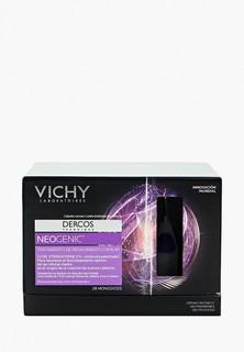 Усилитель роста волос Vichy