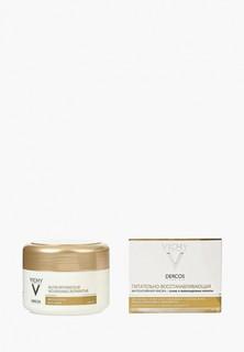 Маска для волос Vichy