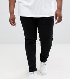 Черные супероблегающие джинсы Blend PLUS Lunar - Черный
