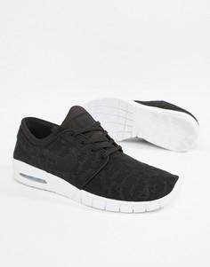 Черные кроссовки Nike SB Stefan Janoski Max Skateboarding 631303-022 - Черный
