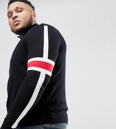 Черная спортивная куртка с рукавами в полоску ASOS PLUS - Черный
