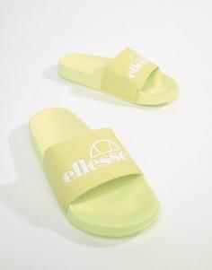 Желтые шлепанцы ellesse - Желтый