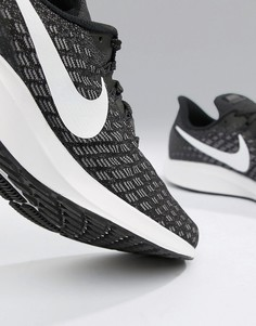 1d52d4d175b317 Черные кроссовки Nike Running Air Zoom 35 Pegasus 942851-001 - Черный