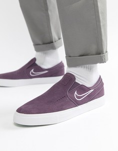 Фиолетовые кроссовки-слипоны Nike SB Zoom Stefan Janoski 833564-500 - Фиолетовый