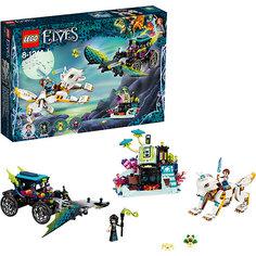 Конструктор LEGO Elves 41195: Решающий бой между Эмили и Ноктурой
