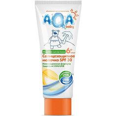Солнцезащитное молочко AQA BABY,  150 мл. SPF 30