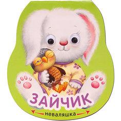 """Книжка-игрушка """"Неваляшки"""" Зайчик Мозаика Синтез"""