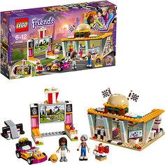 Конструктор LEGO Friends 41349: Передвижной ресторан
