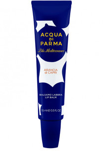 Бальзам для губ Arancia di Capri Acqua di Parma
