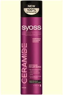 Лак для волос Укрепление макси SYOSS