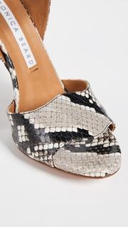 Veronica Beard Suma Strappy Sandal Pumps