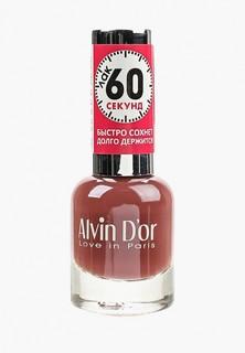 Лак для ногтей Alvin Dor
