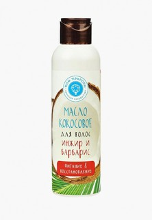 Масло для волос Мануфактура Дом Природы