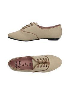 Обувь на шнурках Killah