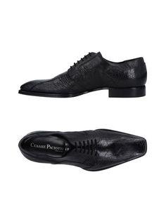 Обувь на шнурках Cesare Paciotti