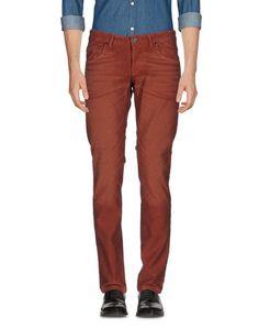 Повседневные брюки Karl Mommoo