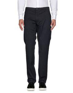 Повседневные брюки South Beach