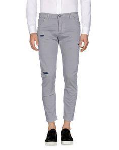 Повседневные брюки DP Clothing
