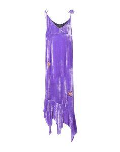 Длинное платье Clio Peppiatt