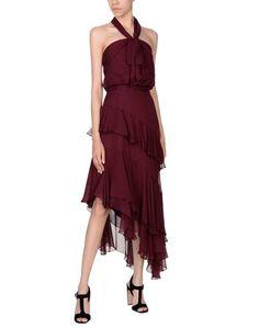 Длинное платье Cinq À Sept