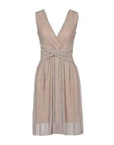 Платье до колена French Connection