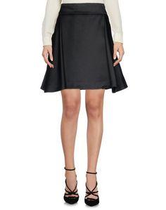 865fc7c21b2 Купить женские юбки миди Kenzo в интернет-магазине Lookbuck