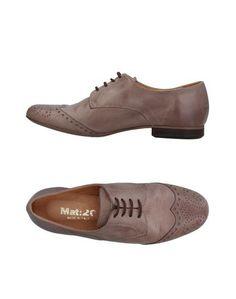 Обувь на шнурках Mat:20