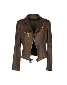 Куртка Extenzo Paris