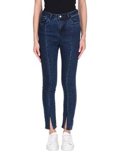 Джинсовые брюки Na Kd