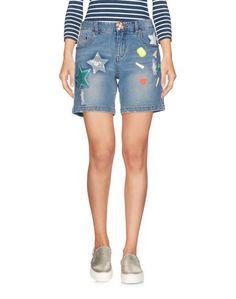Джинсовые шорты Superpants