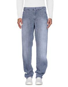 Джинсовые брюки Paul & Shark