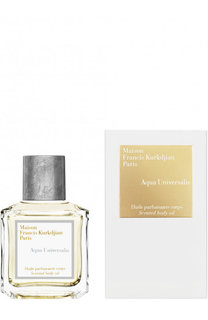 Масло для тела Aqua Universalis Maison Francis Kurkdjian
