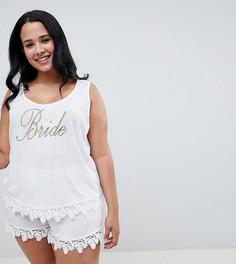 Пижамная майка и шорты с кружевом ASOS DESIGN Curve Bridal - Белый