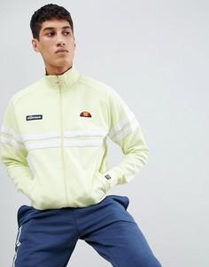 Желтая спортивная куртка ellesse Rimini - Желтый