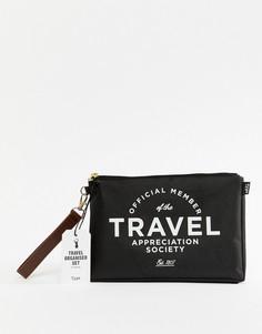 Дорожные сумки-органайзеры Typo - Мульти