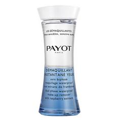 PAYOT Средство двухфазное для снятия водостойкого макияжа с глаз и губ с экстрактом малины 125 мл