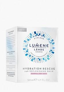 Бальзам для лица Lumene