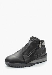 Ботинки Calipso