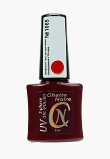 Гель-лак для ногтей Chatte Noire