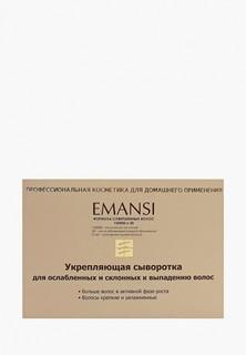 Сыворотка для волос Emansi