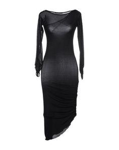 Платье до колена Celyn B.