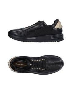 Низкие кеды и кроссовки Cesare Paciotti