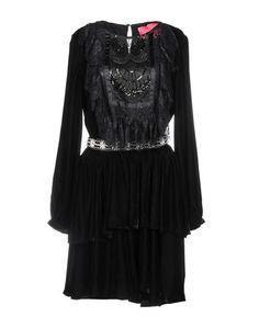 Платье до колена Miau BY Clara Rotescu