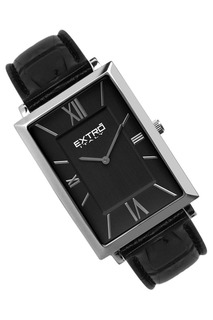 watch Extro Extro