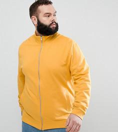Желтая спортивная куртка из трикотажа ASOS DESIGN Plus - Желтый