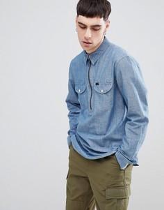 Рубашка на молнии Lee - Синий