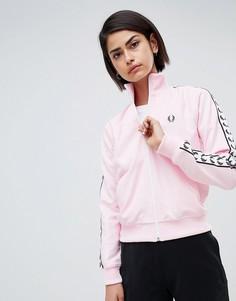 Спортивная куртка с фирменной лентой Fred Perry - Розовый