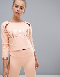 Укороченный свитер с отделкой металлик и вырезами на плечах Kisaiya - Розовый