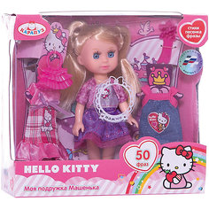 "Мини-кукла Карапуз ""Hello Kitty. Моя подружка Машенька, с аксессуарами"", в фиолетовом платье"